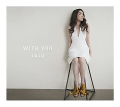 WITH YOU (初回限定盤 CD+DVD)