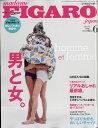madame FIGARO japon (フィガロ ジャポン) 2017年 06月号 [雑誌]