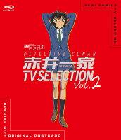 名探偵コナン 赤井一家TV Selection Vol.2【Blu-ray】