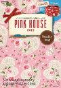 PINK HOUSE Vanity bag(2012)