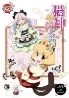 猫神やおよろずOVA【Blu-ray】