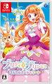 プリティ・プリンセス マジカルコーディネートの画像