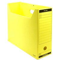 コクヨ ファイルボックス 色厚板紙 フタ付 B4 黄 B4-LFBN-Y