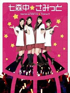 TV ANIMATION `YURUYURI' PRESENTS NANAMORICHU ★ SUMMIT IN GOTANDA U-PORT HALL【Blu-ray】画像