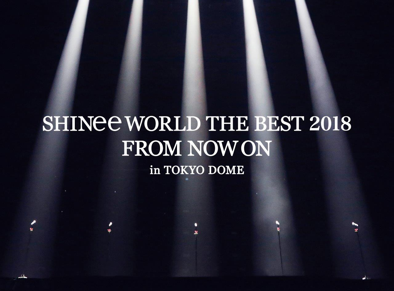 SHINee WORLD THE BEST 2018 ~FROM NOW ON~ in TOKYO DOME(初回生産限定盤)【Blu-ray】
