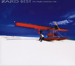 ZARD BEST The Single Collection〜軌跡〜画像