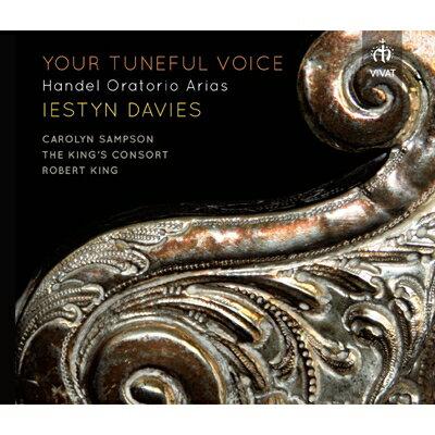 【輸入盤】Your Tuneful Voice-oratrio Arias: I.davies(Ct) Sampson(S) R.king / King's Consort画像