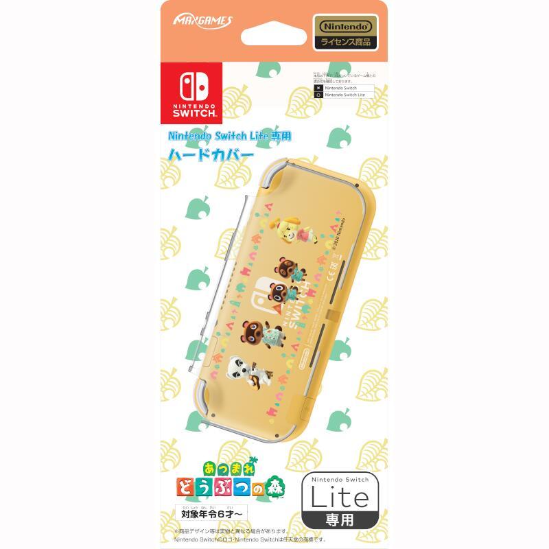 Nintendo Switch Lite専用ハードカバー あつまれどうぶつの森