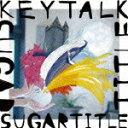 KEYTALK(キートーク)の「sympathy」を収録したアルバム「SUGAR TITLE」のジャケット写真。