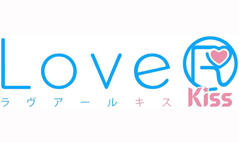 LoveR Kiss コスチュームデラックスパック Nintendo Switch版