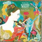 チャイコフスキー:バレエ音楽「眠りの森の美女」(全曲) [ アンドレ・プレヴィン ロンドン交響楽団 ]