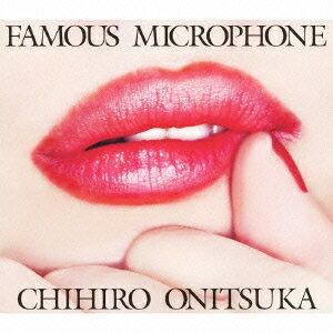 【送料無料】FAMOUS MICROPHONE [ 鬼束ちひろ ]