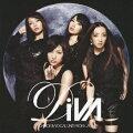 月の裏側 通常盤ジャケットD(CD+DVD)