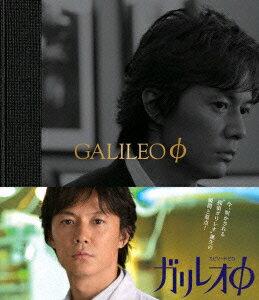 ガリレオΦ【Blu-ray】 [ 福山雅治 ]
