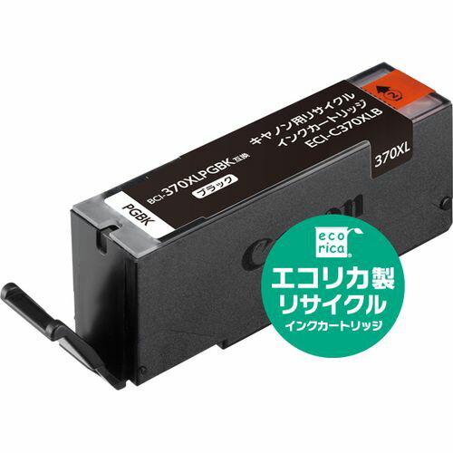 BCI-370XLPGBK互換リサイクルインクカートリッジ ブラック ECI-C370XLB エコリカ