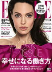 ELLE JAPON (エル・ジャポン) 2018年 6月号
