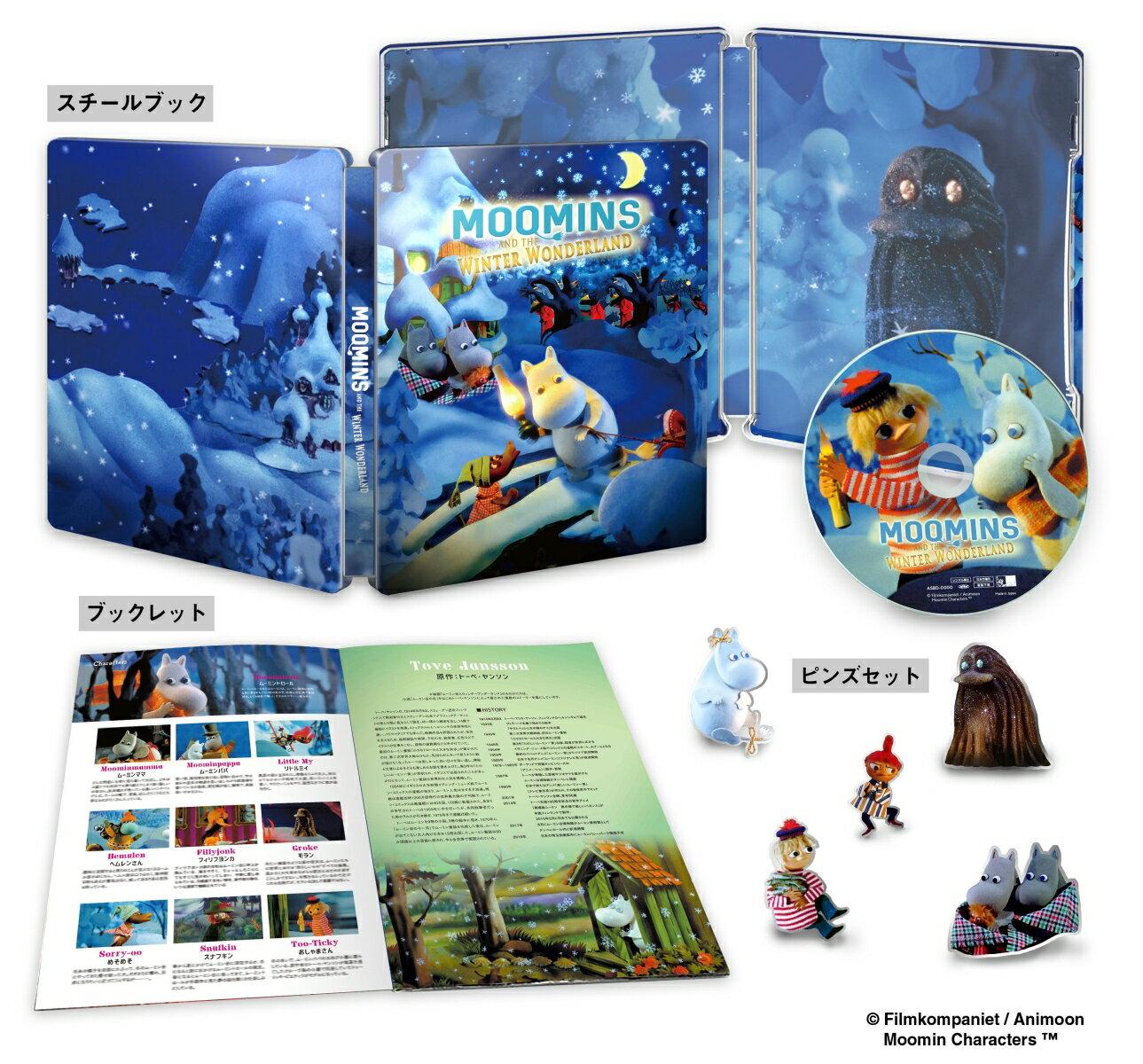 ムーミン谷とウィンターワンダーランド 豪華版Blu-ray(初回生産限定)【Blu-ray】画像