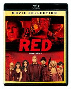 RED/レッド ブルーレイ 2ムービー・コレクション【Blu-ray】