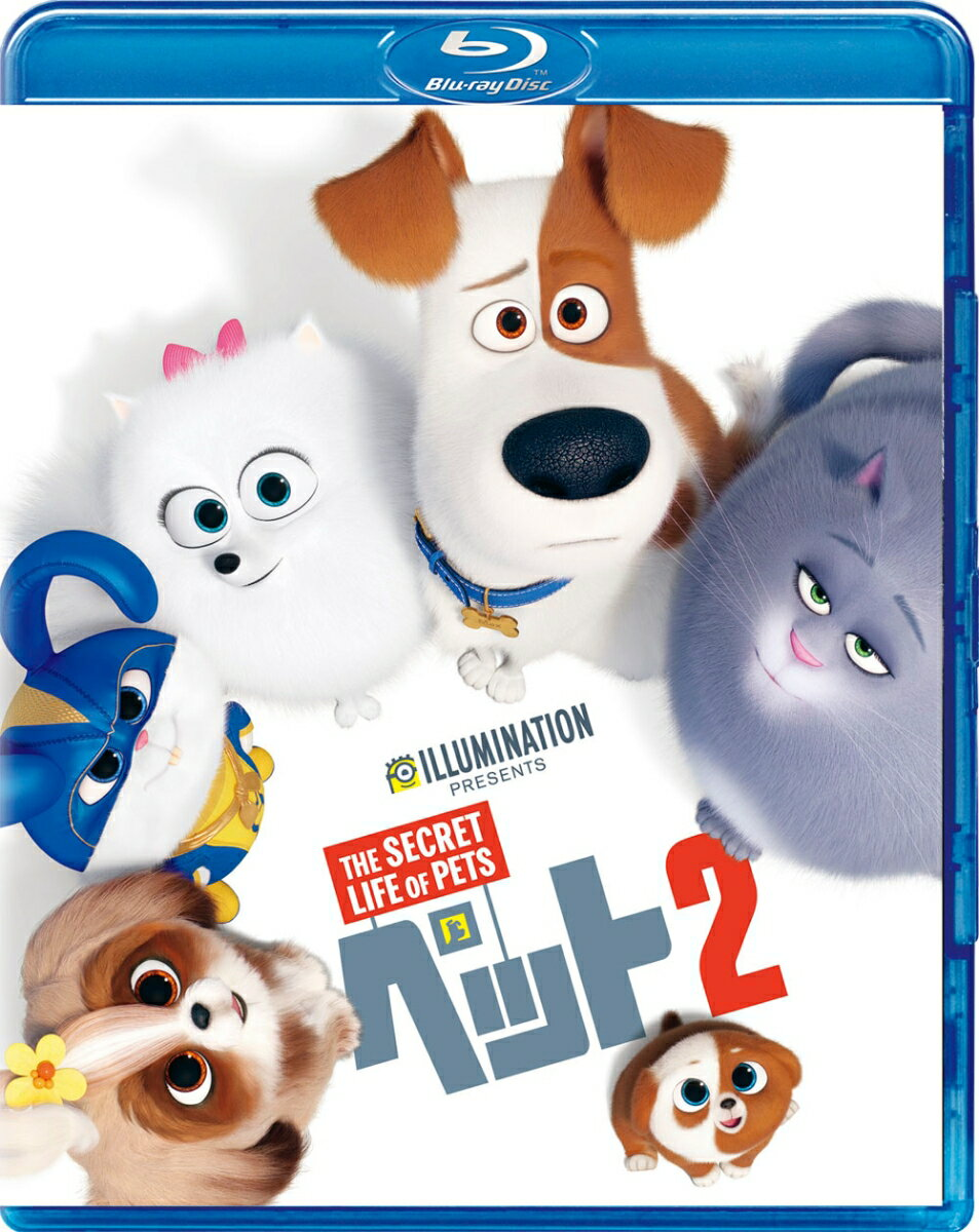 ペット2【Blu-ray】