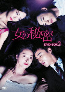 Secret DVD-BOX2 of woman