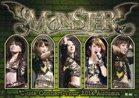 ℃-uteコンサートツアー2014秋 〜モンスター〜