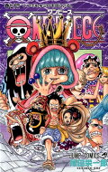 ONE PIECE(ワンピース)(巻74)