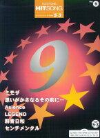 ELヒットソングシリーズ(G5-3)9センチメンタル