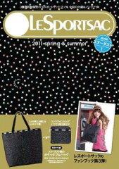 【送料無料】LESPORTSAC 2011 spring & summer style1 スターダスト