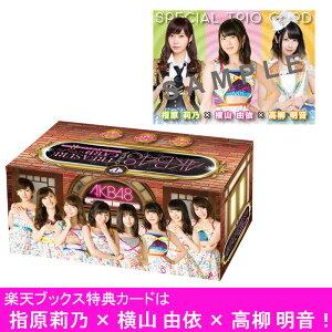 AKB48 official TREASURE CARD SeriesII 15PBOX【1BOX 15パック入り】+シリアルナンバー付きプレゼント抽選券付き
