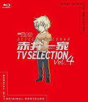 名探偵コナン 赤井一家TV Selection Vol.4【Blu-ray】