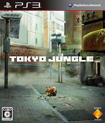 【送料無料】【PS3 ポイント対象】TOKYO JUNGLE