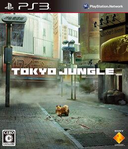 【送料無料】TOKYO JUNGLE