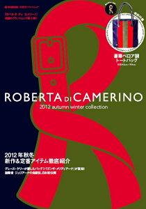 【送料無料】ROBERTA DI CAMERINO