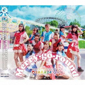 Merry-go-round画像
