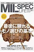 【送料無料】MIL-SPEC-LIFE