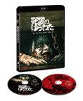 死霊のはらわた(2013) アンレイテッド・エディション【Blu-ray】 [ ジェーン・レヴィ ]