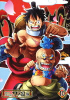ONE PIECE ワンピース 20THシーズン ワノ国編 PIECE.10