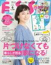 Mioだれ(ノンストップで紹介)ミオダレのレシピ クラシル