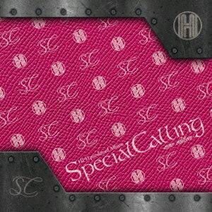 HI-D Produced Album Special Calling 〜new edition〜画像