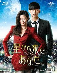 【楽天ブックスならいつでも送料無料】星から来たあなた Blu-ray SET1【Blu-ray】