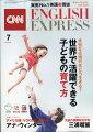 CNN ENGLISH EXPRESS (イングリッシュ・エクスプレス) 2020年 07月号 [雑誌]