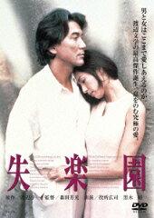 薬物使用を暴露された!田口淳之介が失楽園出演女優のジャンキー疑惑を明かす