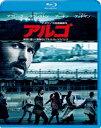 【送料無料】アルゴ ブルーレイ&DVDセット【Blu-ray】 [ ベン・アフレック ]
