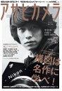 朝日新聞出版アサヒカメラ 発売日:2020年06月19日 予約締切日:2020年05月27日 B5 01403 JAN:4910014030701 雑誌 その他