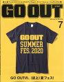 OUTDOOR STYLE GO OUT (アウトドアスタイルゴーアウト) 2020年 07月号 [雑誌]