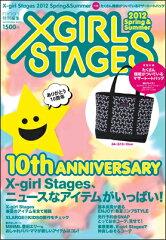 【送料無料】X-girl Stages 2012 Spring&Summer