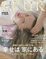 SPUR (シュプール) 2020年 07月号 [雑誌]