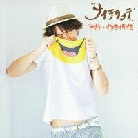 ナイテタッテ(CD+DVD)