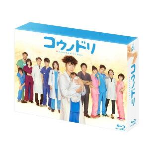【楽天ブックスならいつでも送料無料】コウノドリ Blu-ray BOX【Blu-ray】 [ 綾野剛 ]