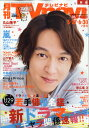 TV navi (テレビナビ) 関西版 2020年 07月号 [雑誌] - 楽天ブックス